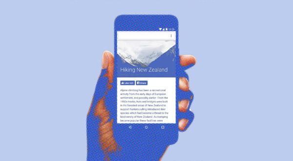 """Facebook je redizajnirao svoje """"Like"""" dugme"""