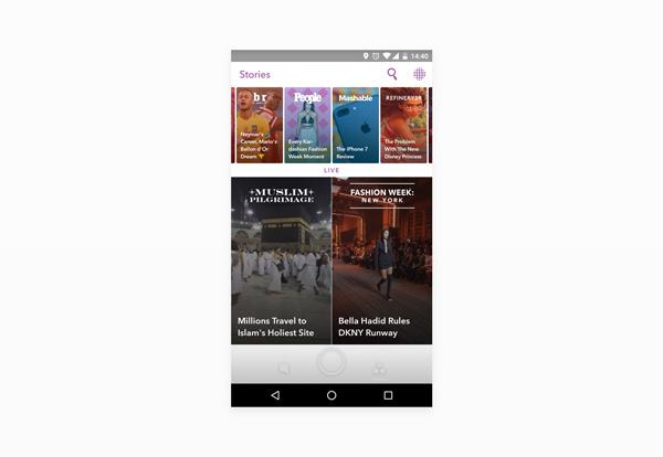 UI-dizajn-mobilnih-aplikacija6